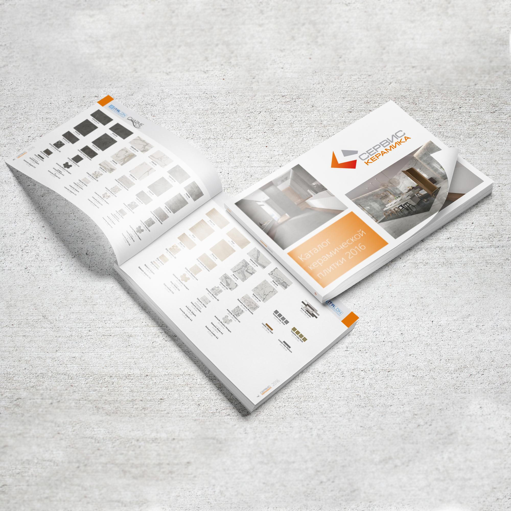 Печать каталогов для компании Сервис Керамика