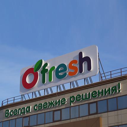 Накрышная конструкция для компании OFresh