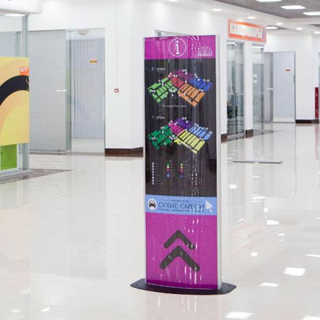 Интерьерная рекламная стела с рекламой Сухих смесей.