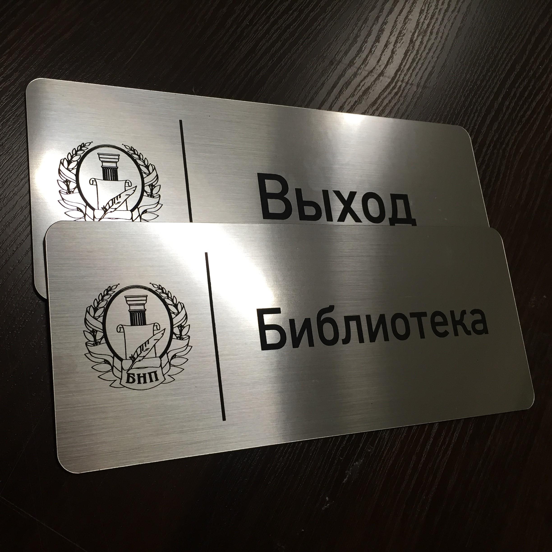 Лазерная резка табличек из композита для БНП